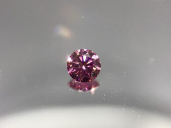 0.13ct-4pp-round-si2-z